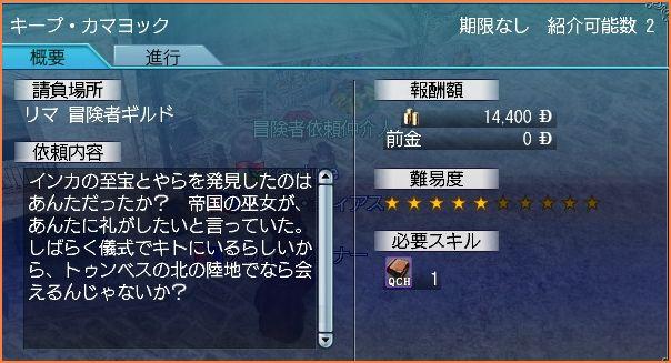 2008-12-31_10-48-46-009.jpg
