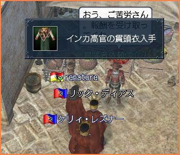 2008-12-31_10-48-46-011.jpg