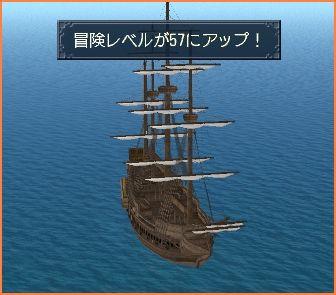 2008-12-31_10-48-46-012.jpg