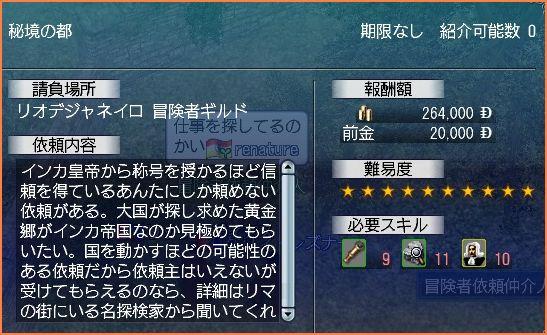 2009-01-01_12-21-47-001.jpg