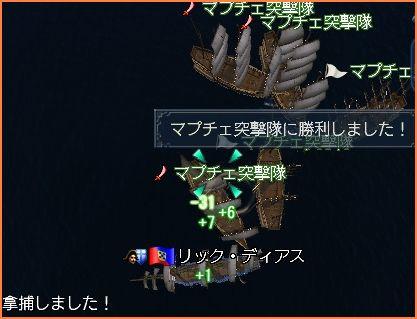 2009-01-01_12-21-47-002.jpg