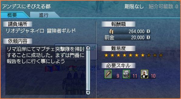 2009-01-01_12-21-47-003.jpg