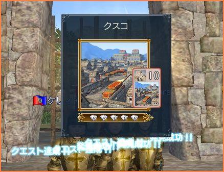 2009-01-01_12-21-47-004.jpg