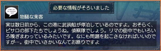 2009-01-01_17-25-40-002.jpg