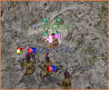 2009-01-01_17-25-40-005.jpg