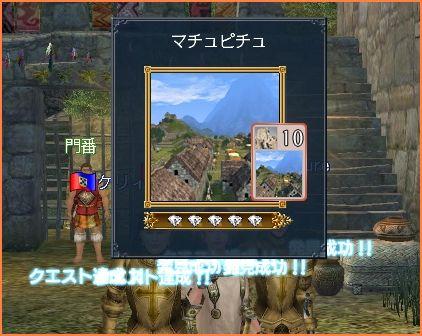 2009-01-01_17-25-40-007.jpg