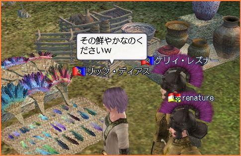 2009-01-01_17-25-40-009.jpg
