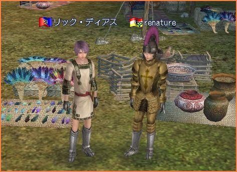 2009-01-01_17-25-40-011.jpg