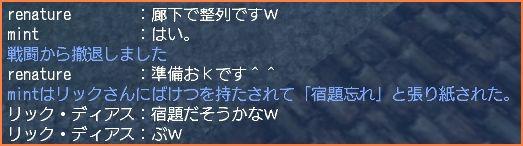2009-01-02_21-55-36-006.jpg