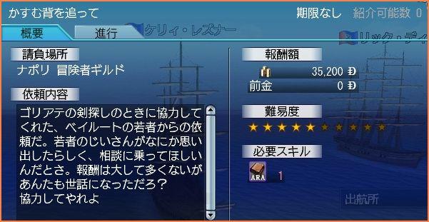 2009-01-04_01-43-03-001.jpg