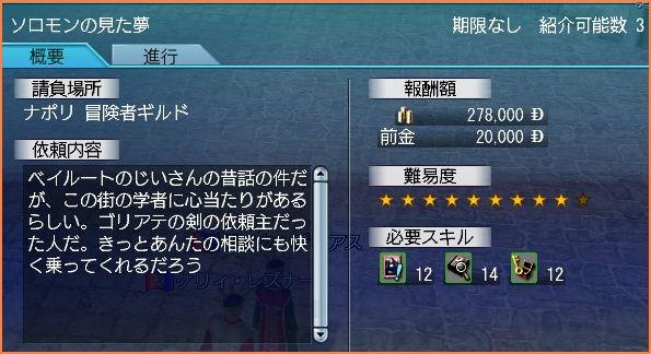 2009-01-04_01-43-03-004.jpg