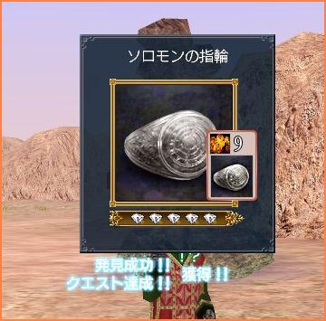 2009-01-04_01-43-03-006.jpg
