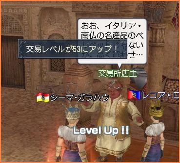 2009-01-13_01-49-43-001.jpg