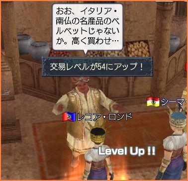 2009-01-13_01-49-43-003.jpg