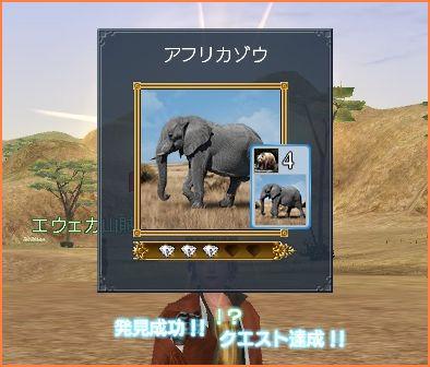 2009-01-13_23-49-14-002.jpg