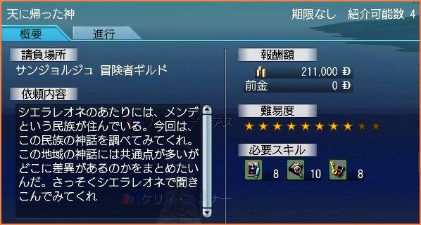 2009-01-13_23-49-14-004.jpg