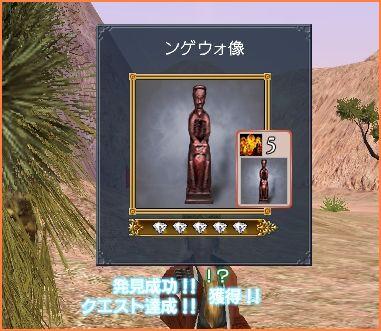 2009-01-13_23-49-14-005.jpg