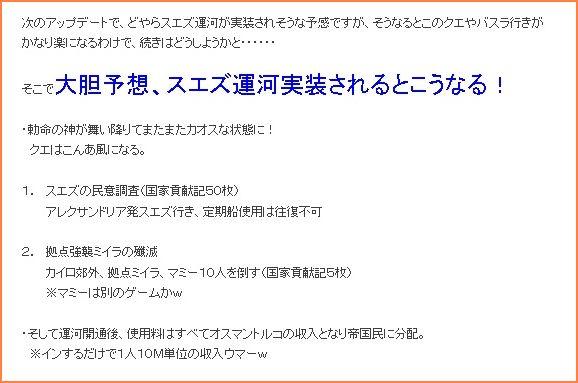 2009-01-22_23-38-500-001.jpg