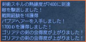 2009-01-24_11-02-33-001.jpg