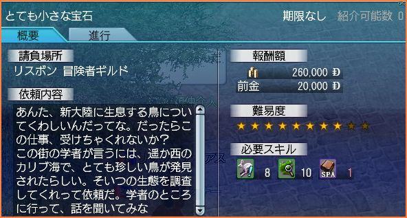 2009-01-25_09-38-47-001.jpg