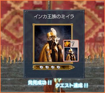 2009-01-25_09-38-47-004.jpg
