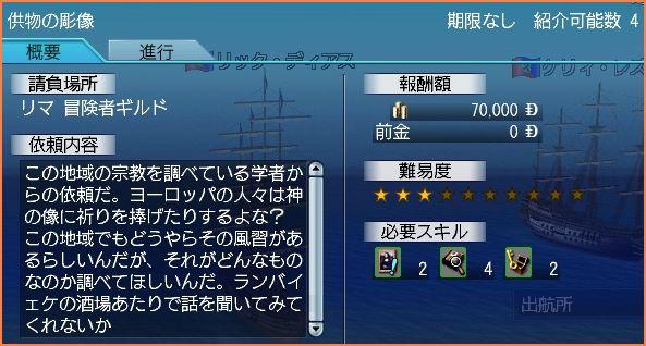 2009-01-25_09-38-47-007.jpg