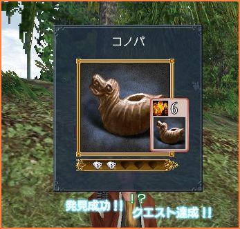 2009-01-25_09-38-47-008.jpg