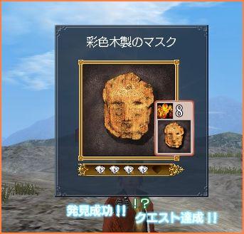 2009-01-25_09-38-47-010.jpg