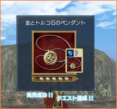 2009-01-25_09-38-47-012.jpg
