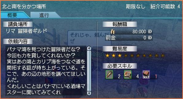2009-01-25_09-38-47-013.jpg