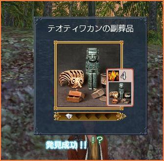 2009-01-25_09-38-47-015.jpg