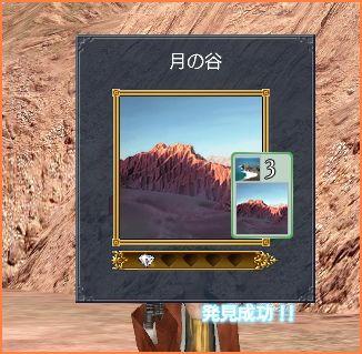 2009-01-25_09-38-47-019.jpg