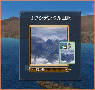 2009-01-25_09-38-47-020.jpg