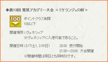 2009-01-29_20-44-37-001.jpg
