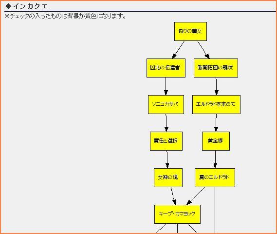 2009-01-29_20-44-37-002.jpg