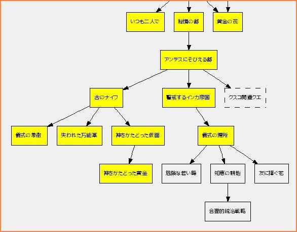 2009-01-29_20-44-37-004.jpg