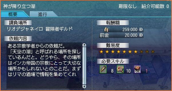 2009-01-29_23-47-06-001.jpg