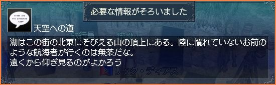 2009-01-29_23-47-06-003.jpg
