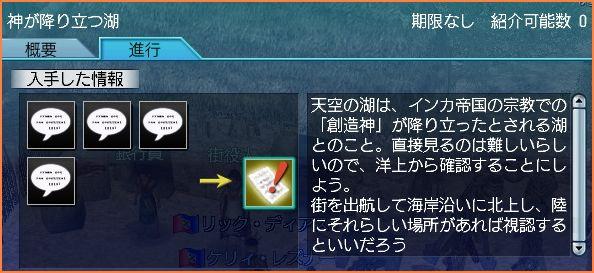 2009-01-29_23-47-06-004.jpg