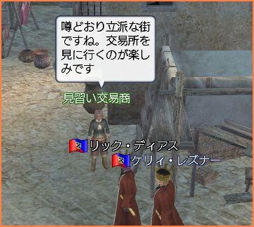 2009-02-05_21-25-35-001.jpg