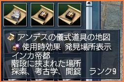 2009-02-05_21-25-35-002.jpg