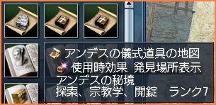 2009-02-05_21-25-35-003.jpg
