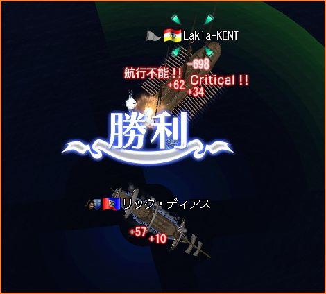 2009-02-06_22-25-40-002.jpg