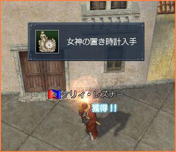 2009-02-07_22-37-22-004.jpg
