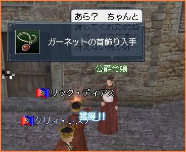 2009-02-09_00-13-39-004.jpg