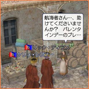 2009-02-09_00-13-39-005.jpg