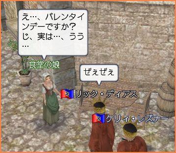 2009-02-09_00-13-39-007.jpg