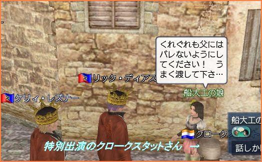 2009-02-09_00-13-39-013.jpg