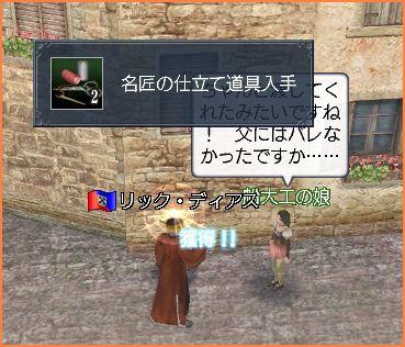 2009-02-09_00-13-39-014.jpg