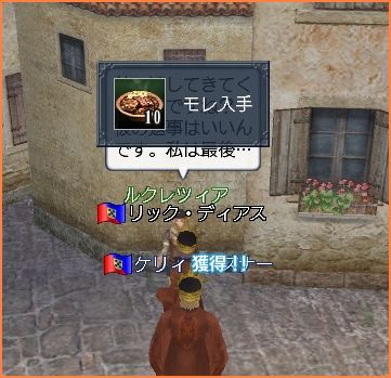 2009-02-09_00-13-39-016.jpg